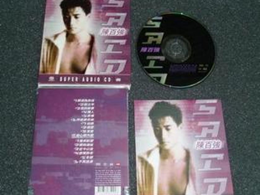 Danny chan - SACD hybrid dsd (2004, made in germany)