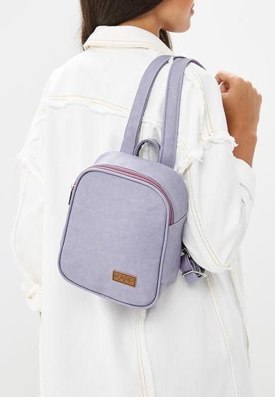 Мини-рюкзак из экокожи лавандовый Anj mini