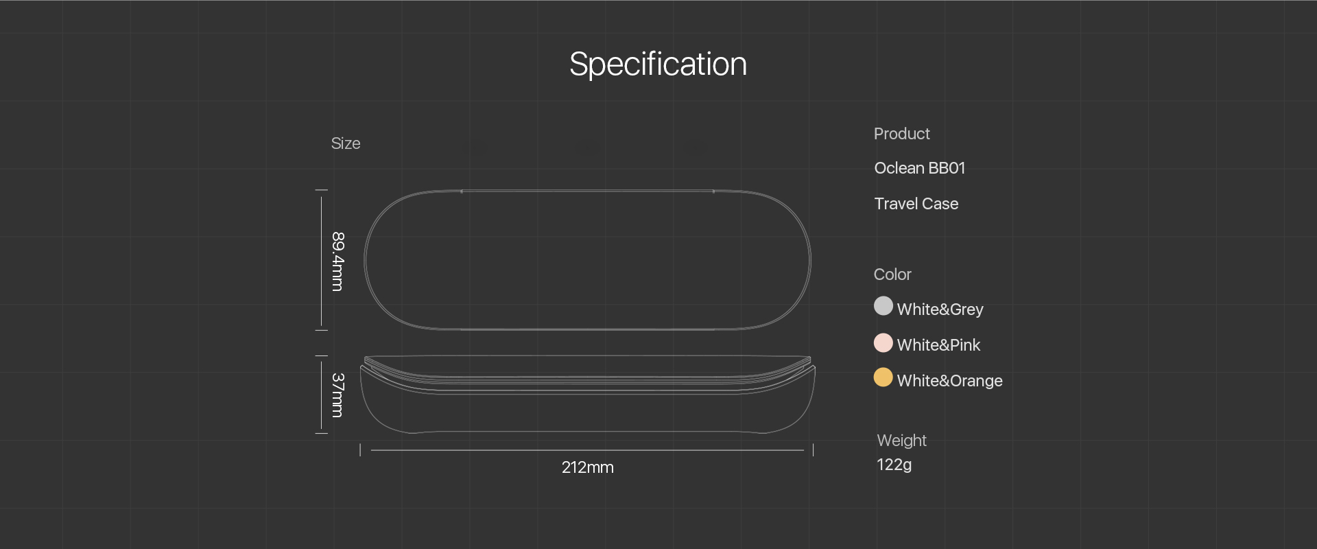 Oclean travel case specification