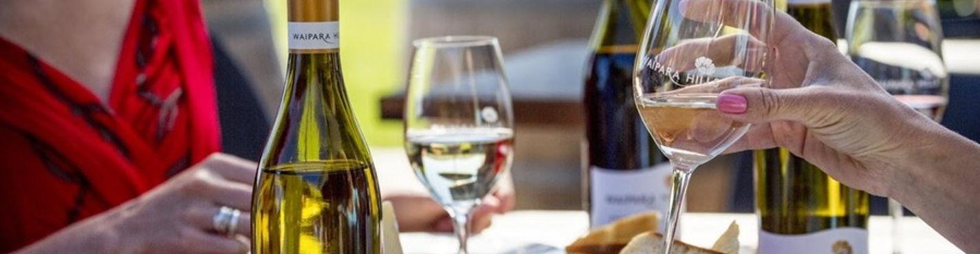 Wine Сафари
