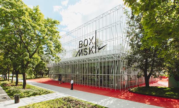Nike Box x Strelka KB