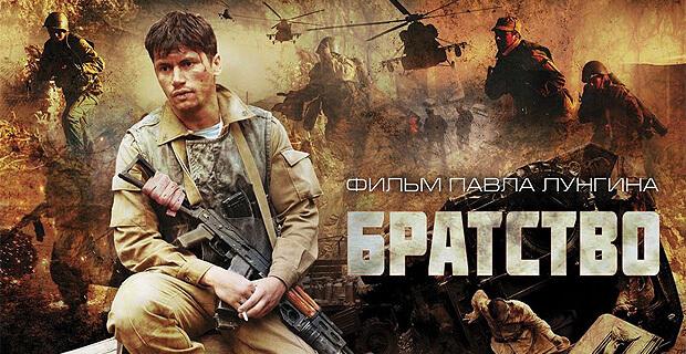 Новый фильм Павла Лунгина «Братство» стартует в прокате при поддержке «Авторадио» - Новости радио OnAir.ru