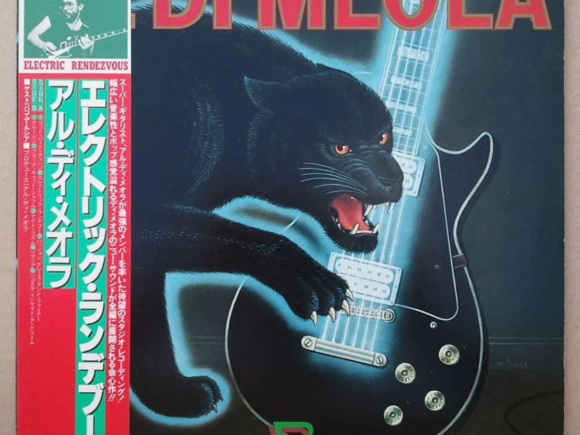 Japanese Pressings / Al Di Meola - - Electric Rendezvous / Audiophile / NM
