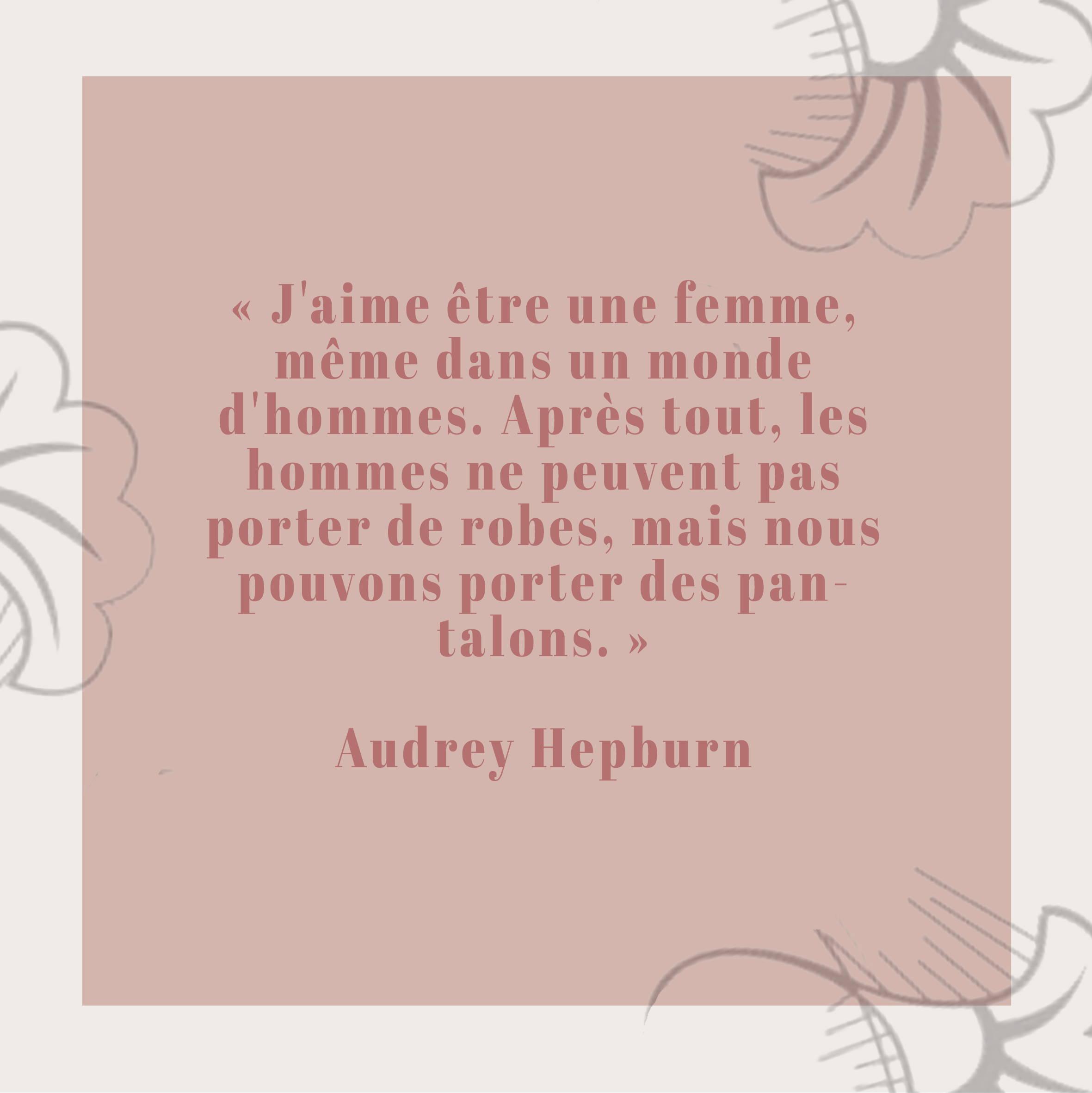 citation audrey hepburn