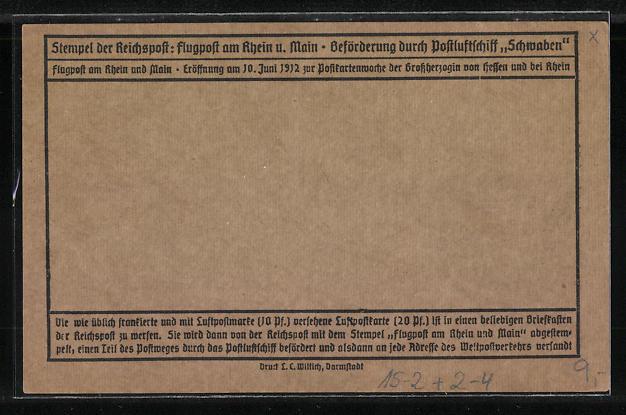 Graubrauner (oliver) Karton - Rückseite