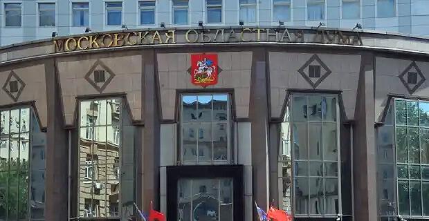 В Подмосковье могут утвердить награды для журналистов сетевых изданий, радио и телеканалов - Новости радио OnAir.ru