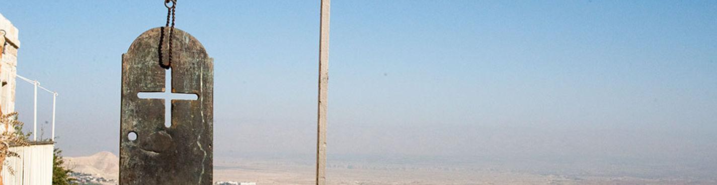 Библейские истории Иерихона и монастыри Иудейской пустыни
