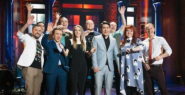 При поддержке Comedy Radio в Самаре пройдет шоу «Однажды в России» - Новости радио OnAir.ru