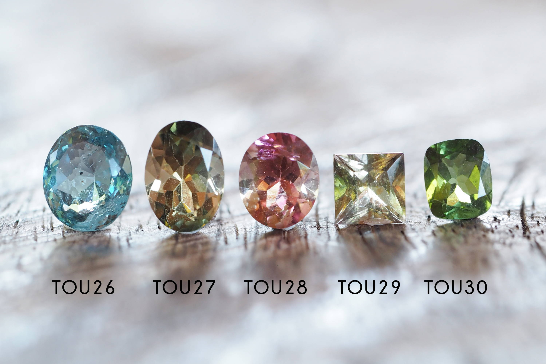 Custom ethical gold tourmaline rings