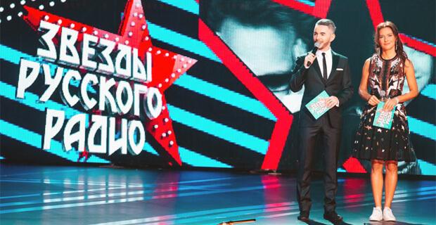 «Звёзды Русского Радио» споют на «Первом канале» - Новости радио OnAir.ru