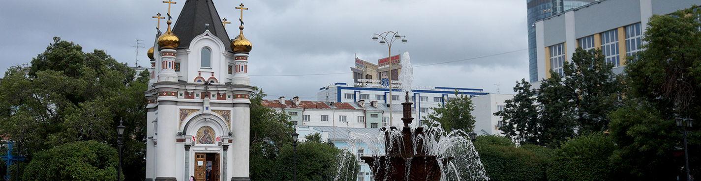 Идеальный город всегда: утопические Екатеринбург и Свердловск