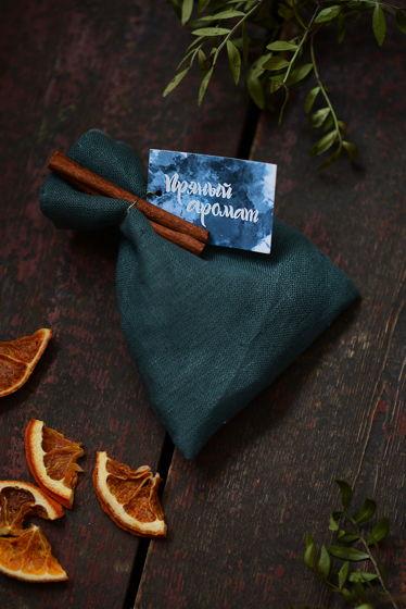 Специи для глинтвейна в льняном мешочке