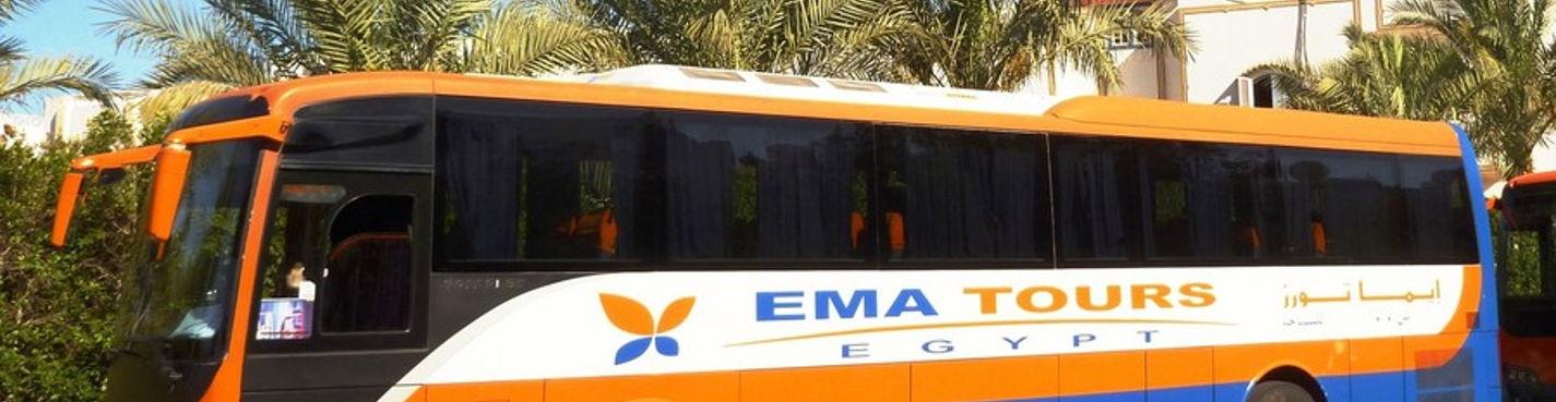 Трансфер из аэропорта — для группы до 48 человек (Шарм-Эль-Шейх, Египет)