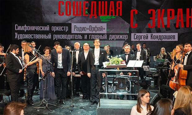 Радийный «Оскар» для «Орфея» - Новости радио OnAir.ru