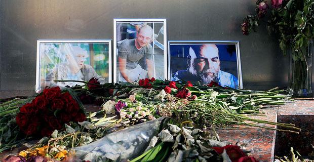 СМИ узнали об авторстве людей Пригожина версии убийства журналистов в ЦАР - Новости радио OnAir.ru
