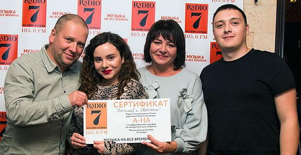 Слушатели «Радио 7 на семи холмах Рязань» побывали на концерте группы a-ha в Москве - Новости радио OnAir.ru
