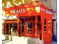 Reservation for Four (4) at RAO's on Friday, October 4, 2019