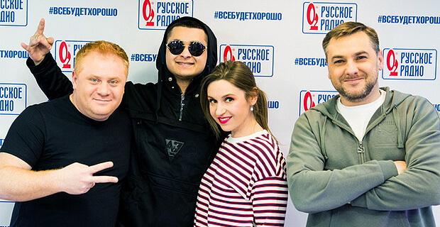 Рэпер CYGO побывал в гостях у «Русских перцев» - Новости радио OnAir.ru