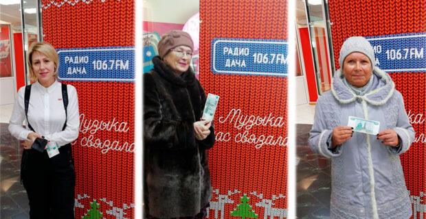 На «Радио Дача - Новосибирск» продолжается необычный проект - Новости радио OnAir.ru