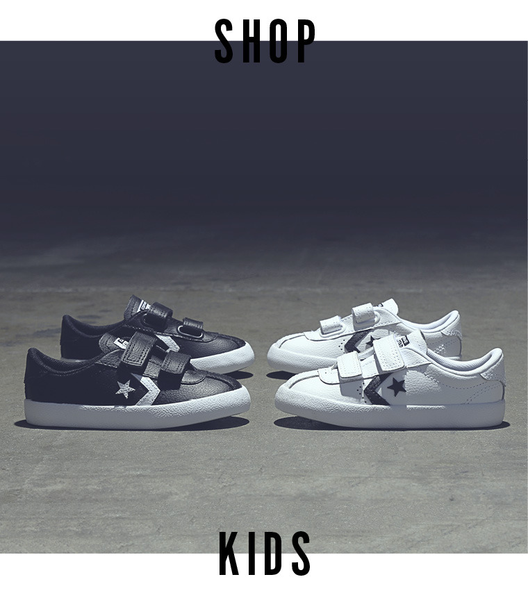 Shop Kids | Tiltedsole.com