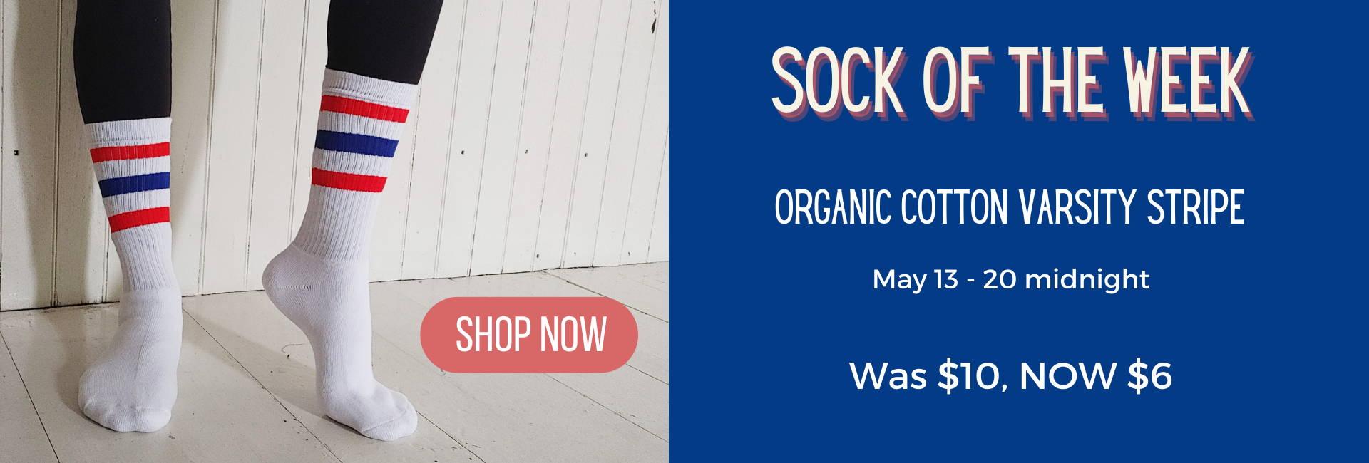organic cotton varsity sock