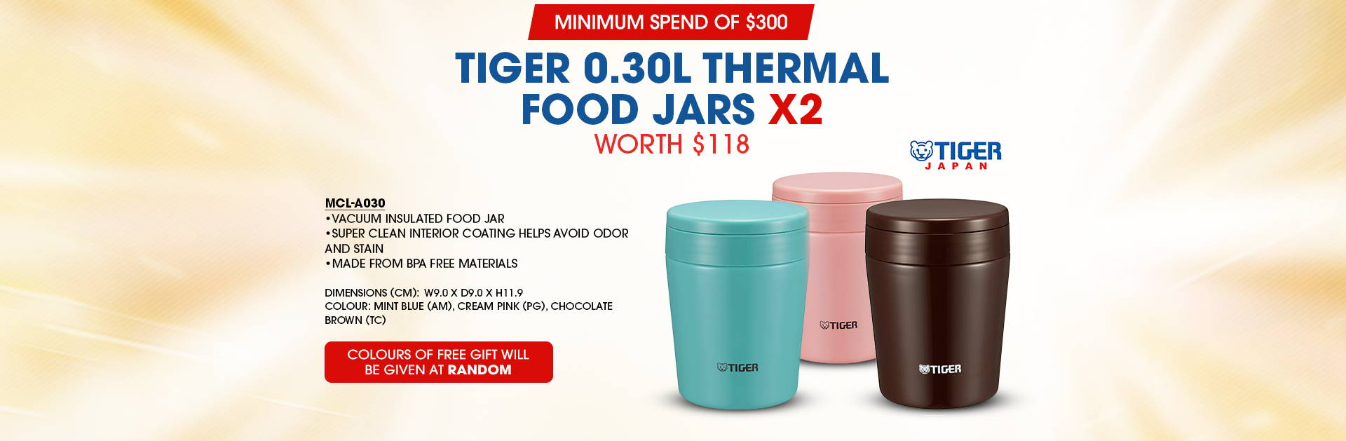 Free Tiger Thermal Food Jars