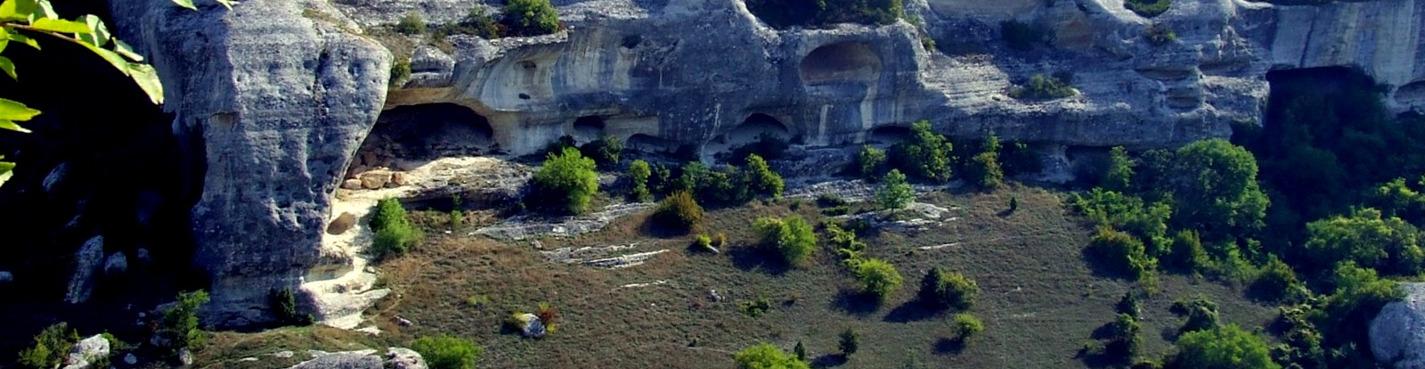 Старая крепость Эски-Кермен