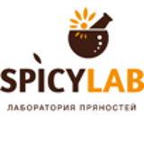 Лаборатория пряностей
