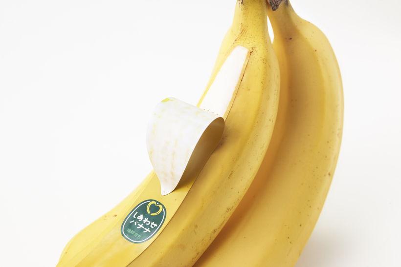 shiawase_banana08_akihiro_yoshida.jpg