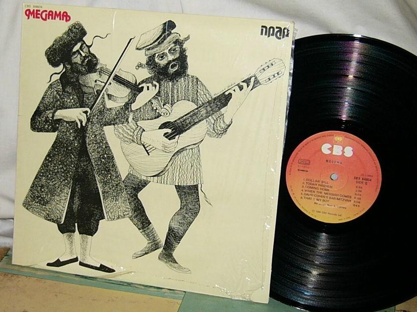 MEGAMA LP--Self titled-- - rare 1980 Israeli folk album on CBS Israel--in shrink--MINT