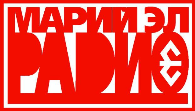 В Йошкар-Оле состоится грандиозный музыкальный фестиваль «Марий Эл Радио» - Новости радио OnAir.ru