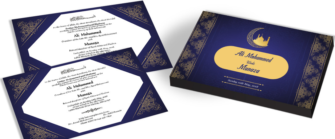 Blue Border Islamic Nikah Invitation