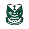 Avonside Girls' High School logo