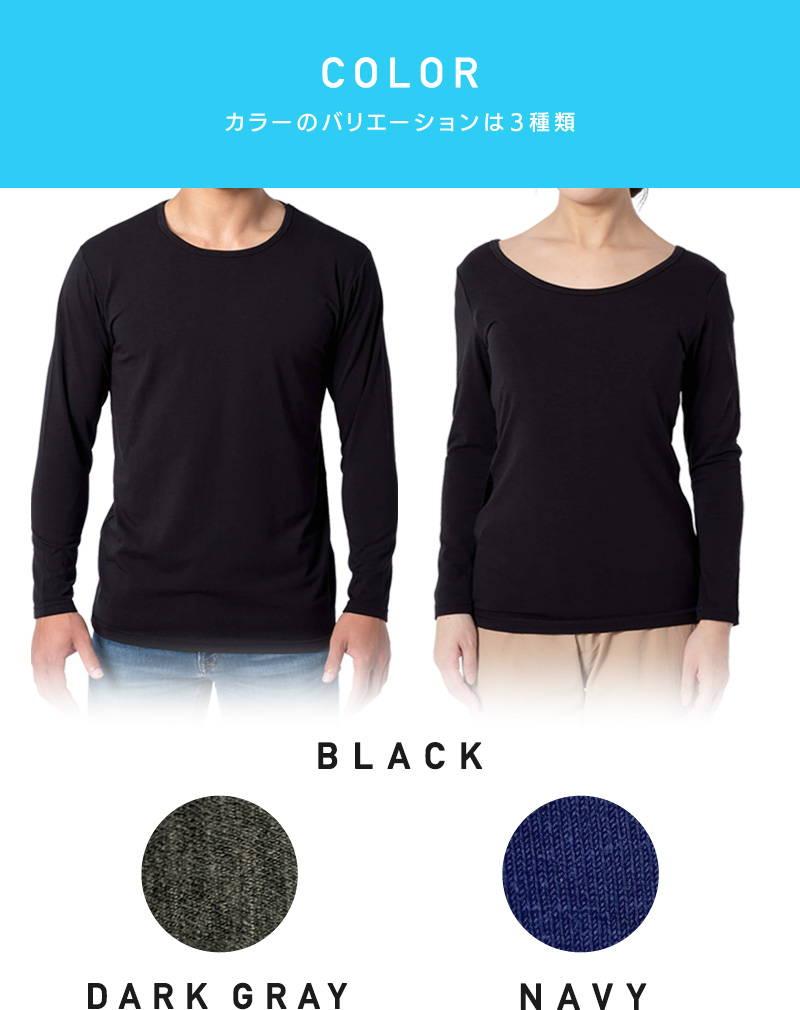COLOR カラーのバリエーションは3種類 BLACK・DARK GRAY・NAVY