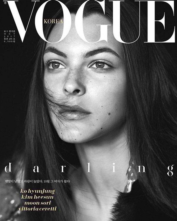 Lingerie Typeface on Vogue cover - Moshik Nadav Typography fashion fonts