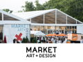 4 VIP Passes to Market Art + Design 2019, Bridgehampton