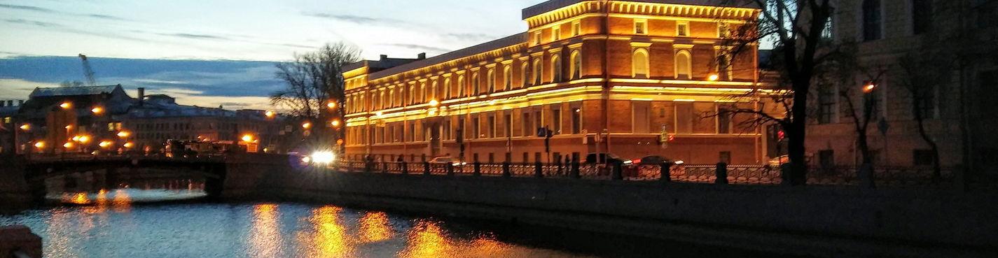Петербург-Петроград-Ленинград. Три имени - одна судьба.