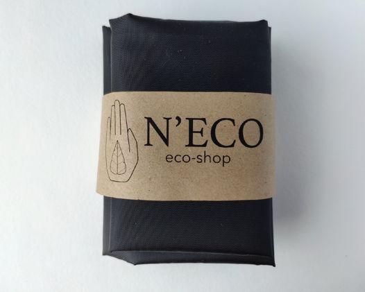 Набор черных мешочков для продуктов из водонепроницаемой ткани 3 шт