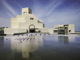 Iconic museum architecture that exemplifies modern design