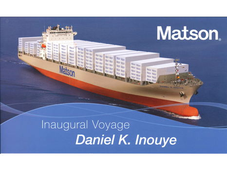 Matson Vessel Tour and Lunch Aboard the MV Daniel K. Inouye