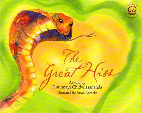 The Great Hiss book cover