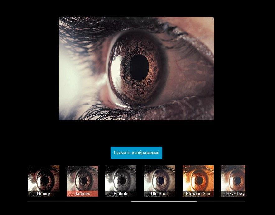 HTML5 web приложение с фильтрами как в Instagram. Часть 2.