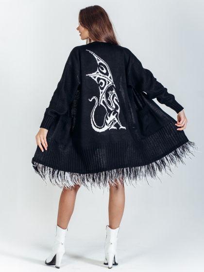 Кардиган Дракон с перьями страуса