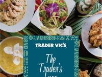 Trader's Luau Brunch image