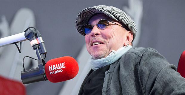 На «НАШЕм Радио» стартовала «неделя» с Гариком Сукачевым - Новости радио OnAir.ru