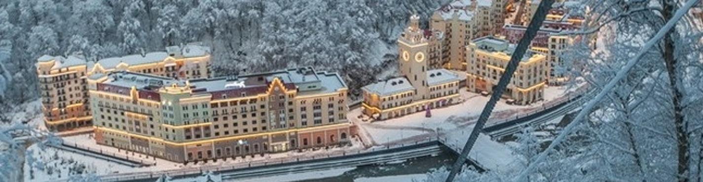 Krasnaya polyana tour