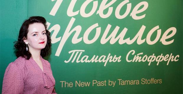 Тамара Стофферс на телерадиоканале Страна FM - Новости радио OnAir.ru