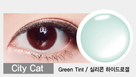 Holicat City Clear green tinted silicone hydrogel contact lenses