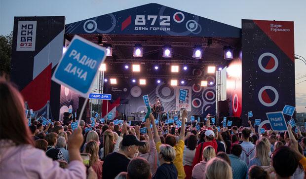 День города Москвы в компании звезд «Радио Дача» - Новости радио OnAir.ru