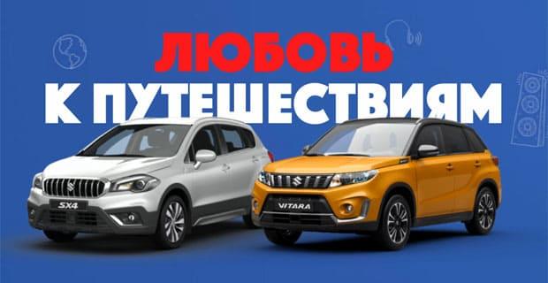 «Радио Дача» разыгрывает автомобили - Новости радио OnAir.ru